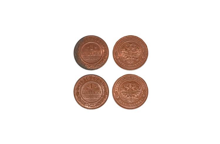 World Coins - Russia - Nicholas II - 1916 - 1 Kopeks [2]