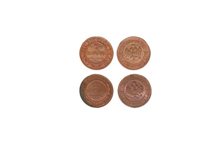 World Coins - Russia - Nicholas II - 1916 - 2 Kopeks [2]