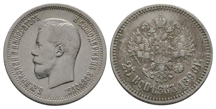World Coins - Russia - Nicholas II - 1896 - 25 Kopeks