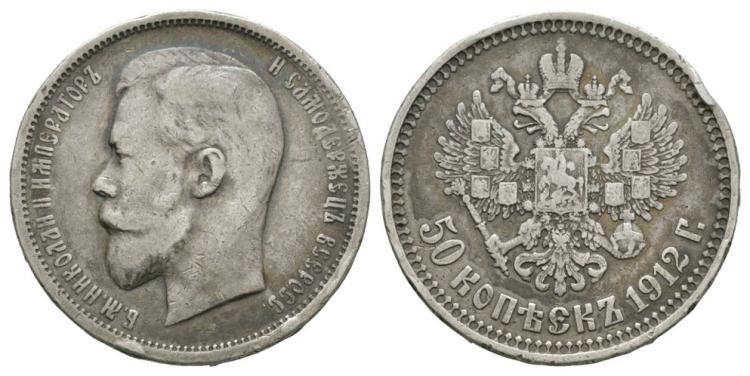 World Coins - Russia - Nicholas II - 1912 - 50 Kopeks