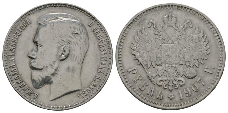 World Coins - Russia - Nicholas II - 1907 - Rouble
