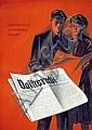 Poster: Volksrecht