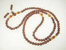GOLDSTONE BEAD PRAYER BRACELET