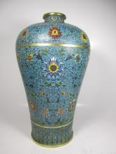RARE CHINESE CLOISONNE MEI PING