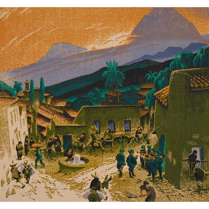 Gustave Baumann, (American/German, 1881-1971), Morning in Mexico, 1917, color woodcut, 12