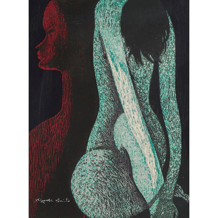 Kiyoshi Saito, (Japanese, 1907-1997), Nude, 1966, color woodblock, 23.5