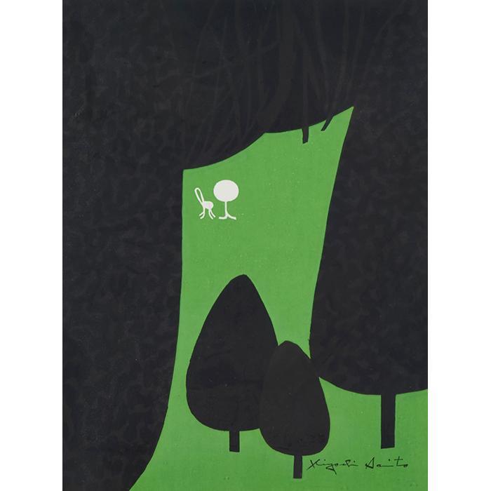 Kiyoshi Saito, (Japanese, 1907-1997), Garden, 1963, color woodblock, 23.75