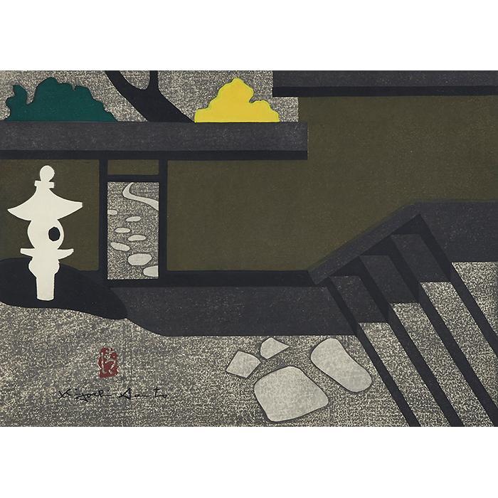 Kiyoshi Saito, (Japanese, 1907-1997), Katsura Kyoto, 1962, color woodcut, 15