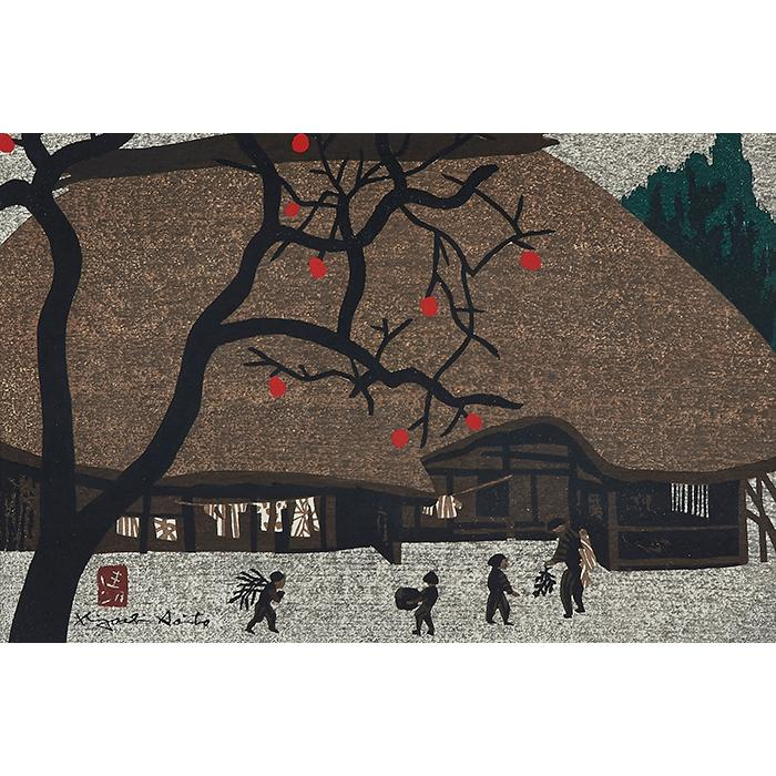 Kiyoshi Saito, (Japanese, 1907-1997), Autumn scene with Tree, color woodcut, 10
