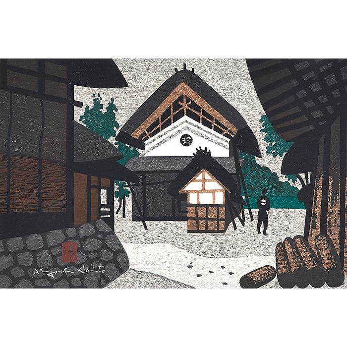 Kiyoshi Saito, (Japanese, 1907-1997), Untitled, color woodcut, 10
