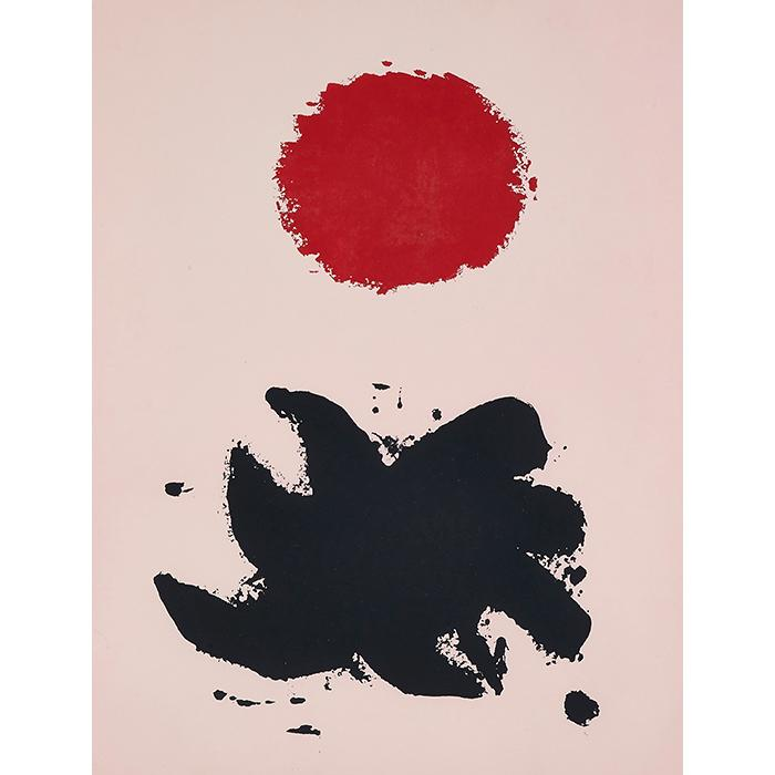 Adolph Gottlieb, (American, 1903-1974), Pink High, 1969, color screenprint, 23.5