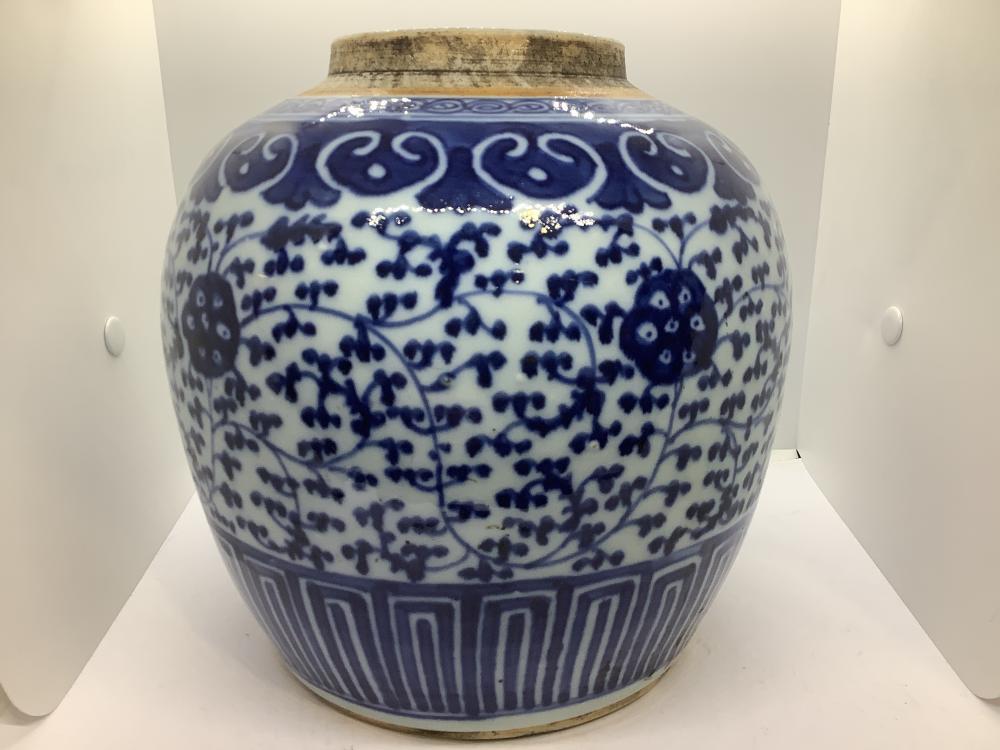 Xx Good Qing Dynasty Hand Glazed Chinese Blue & White Ware Storage Vessel w/ Rui & Floral Decor (Base 16cm X 21cm)