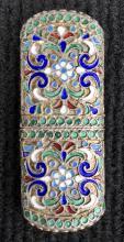 Russian Silver & Enamel Lighter C. 1900