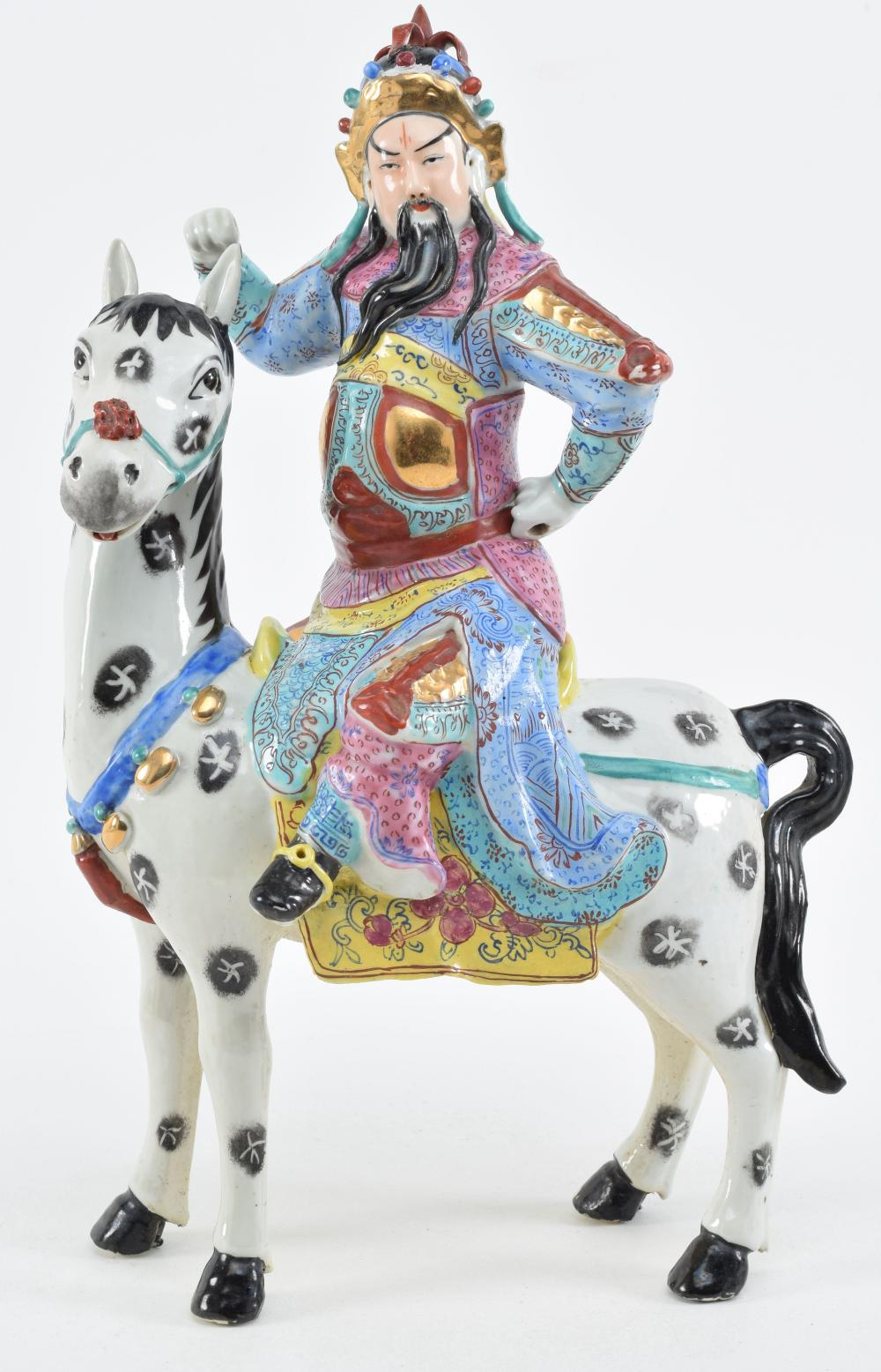 Porcelain figure. China. First half of the 20th