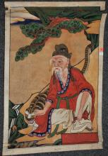 Scroll painting. Korea. 18th century. Ink and colours on heavy cloth. Scene of a mountain spirit with a tiger. 31-1/2
