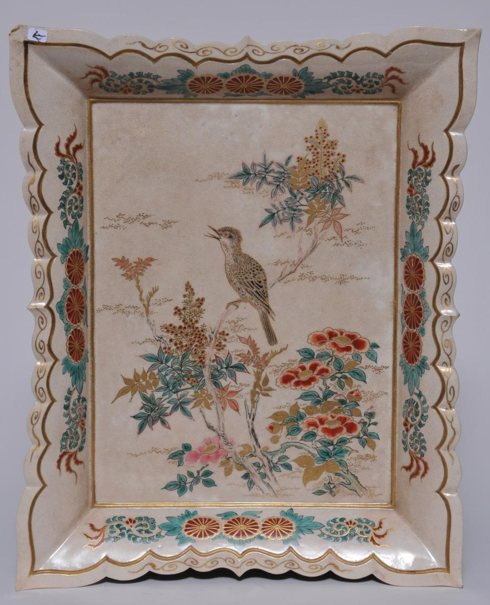 """Large Japanese 19th century Satsuma earthenware pottery tray with bird on a branch decoration. Chrysanthemum flower borders. Impressed circle mark on back. Chip on one corner. 15-1/2"""" x 12-1/2""""."""
