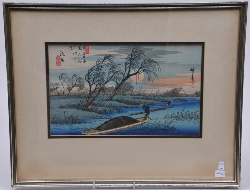 """Japanese woodblock print after Hiroshige. River landscape. Overall size: 16-1/2"""" x 21""""."""
