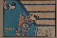 "Lot 192: 19th century Japanese woodblock Tryptic prints depicting theatrical scenes. Framed. Wrinkles. Images approx. 13-1/2"" 9-1/4"". Overall framed size- 20"" x 38""."