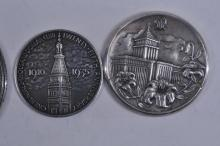 "Lot 342: Lot of three silver medals. Total weight 9.5 ozt. (1) Japanese silver medal, engraved Kanagawa Prefecture Bung Tsuda Governor. 2"" diameter. 3 ozt. (2) Omnia Omnibus Medal. Le Parisien 1944-54. Signed G. B. Baser. 2-3/4"" diameter. 5.5 ozt. (3) Metrop"