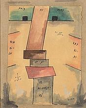XUL SOLAR (ALEJANDRO SCHULZ SOLAR ) ARGENTINIAN 1887-1963