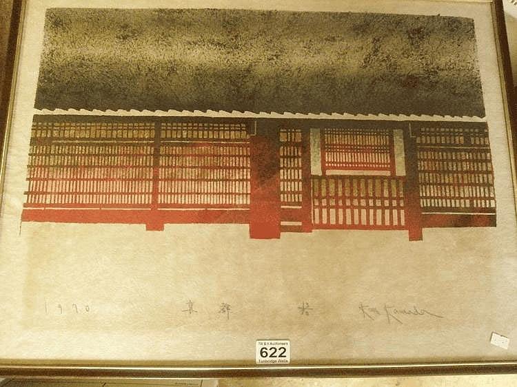 Kan Kawada (1927-1999) woodblock signed and dated