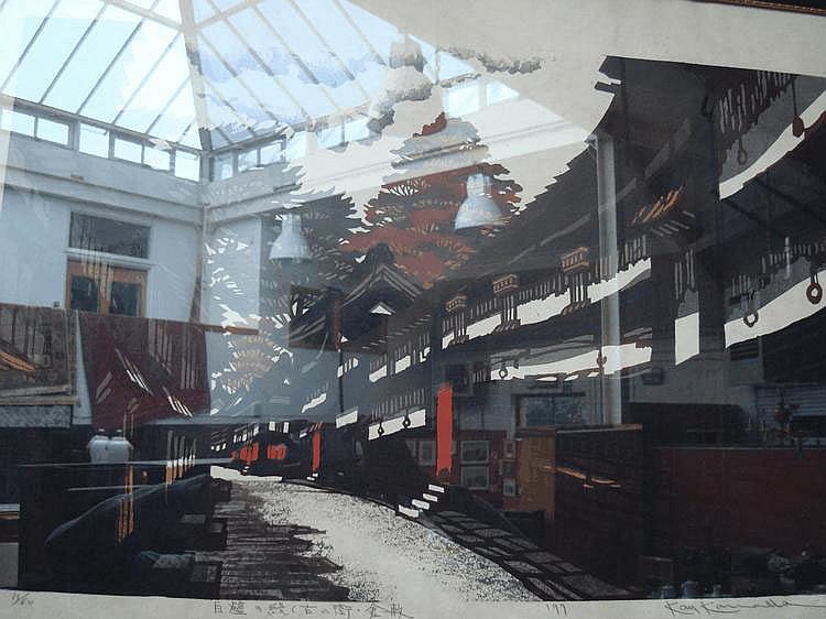 Kan Kawada (1927-1999) Japanese. A woodblock