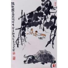 IMPORTANT CHINESE PAINTINGS FROM THE ESTATE OF JANE MILLER CHAI