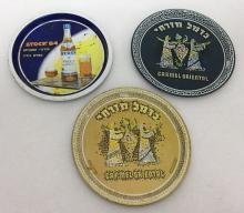 Lot (3), old metal plates, Carmel Mizrachi and 84-'stock brandy.