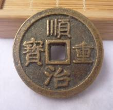 L-736 Collect Chinese bronze Coin China Old Dynasty Antique Currency Cash