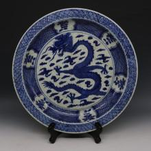 Chinese Ming Dynasty Blue & White Glazed Porcelain Plate