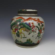 Chinese Ming Dynasty Colorful Glazed Porcelain Ewer with Lid