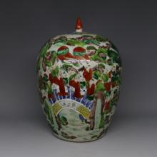 Republic of China Colorful Glazed Porcelain Jar with Lid