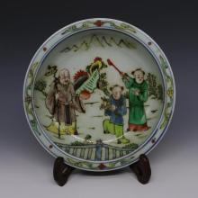 Chinese Ming Dynasty Colorful Glazed Porcelain Plate