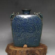 Chinese Yuan Dynasty Blue Glazed Porcelain Square Bottle