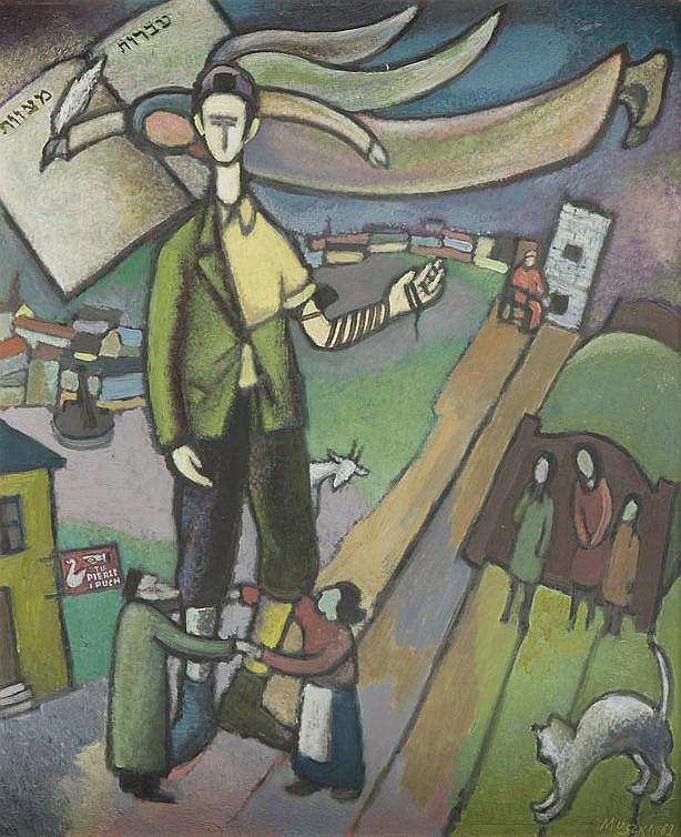 Adam Aron Muszka (1914 - 2005)