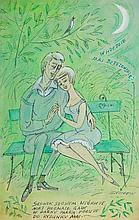 """Zbigniew Lengren (1919 - 2003) """"W holdzie Mai Berezowskiej"""" - satirical illustration"""