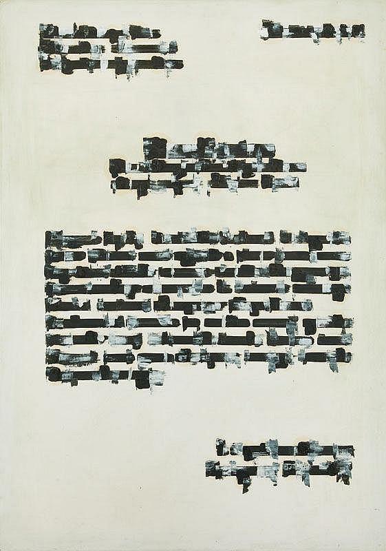 Grzegorz Drozd (b. 1970) 'Application
