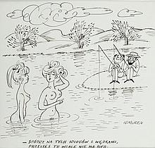 """Zbigniew Lengren (1919 - 2003) """"- Look at these idiots with rods , yet there was not no fish"""", satirical illustration, 1970s/1980s"""