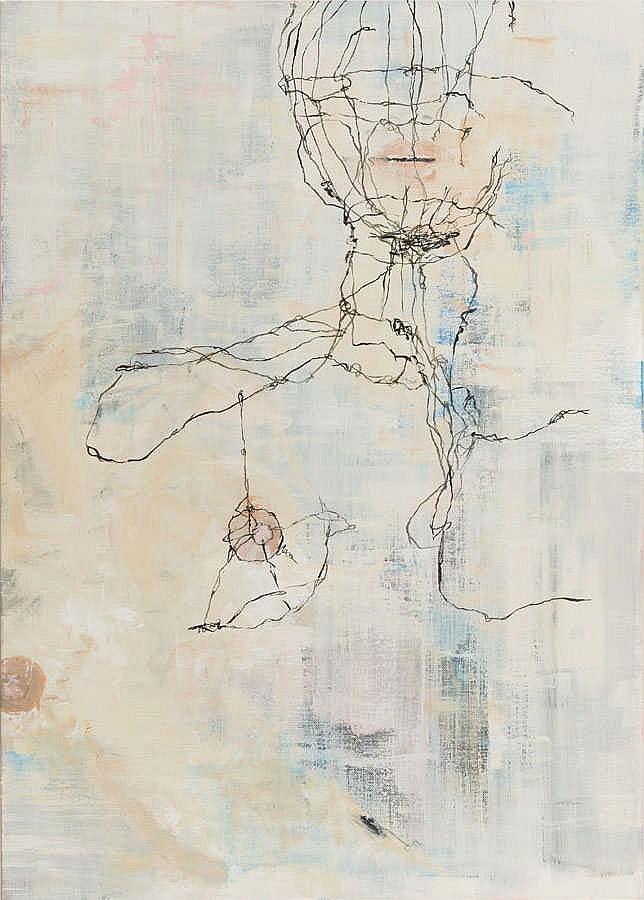 Lia Kimura (b. 1992) Trapped, 2016