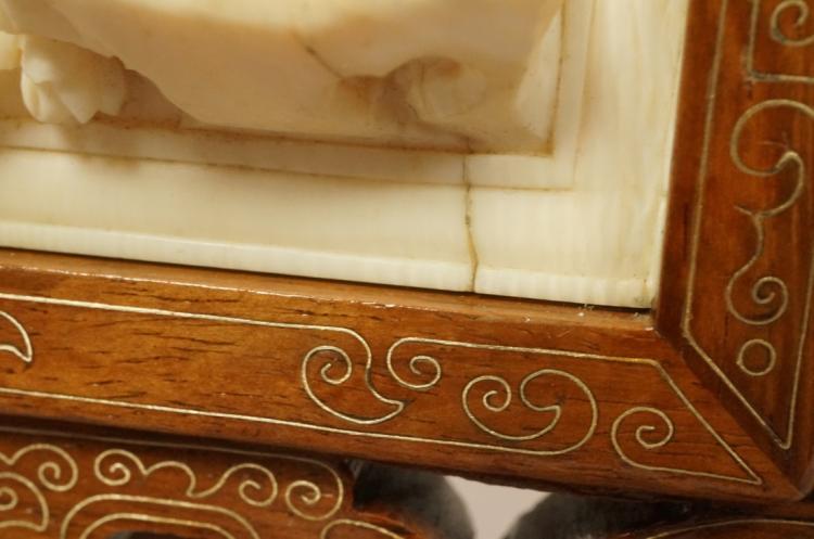 vintage chinese carved decorative plaque metal i. Black Bedroom Furniture Sets. Home Design Ideas