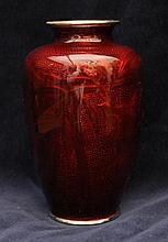 Pigeon blood bamboo motif ground cloisonne vase Japan