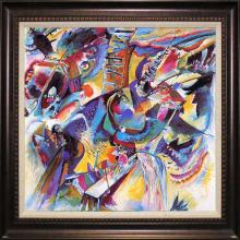 Kandinsky- Lithograph-Improvisation