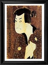 Toshusai Sharaku Limited Edition Sakata Hangoro