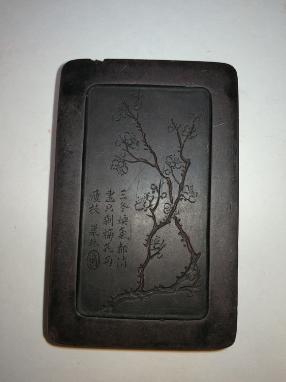 Qing Dynasty Chinese Carving Inkstone Chao Lin Mark