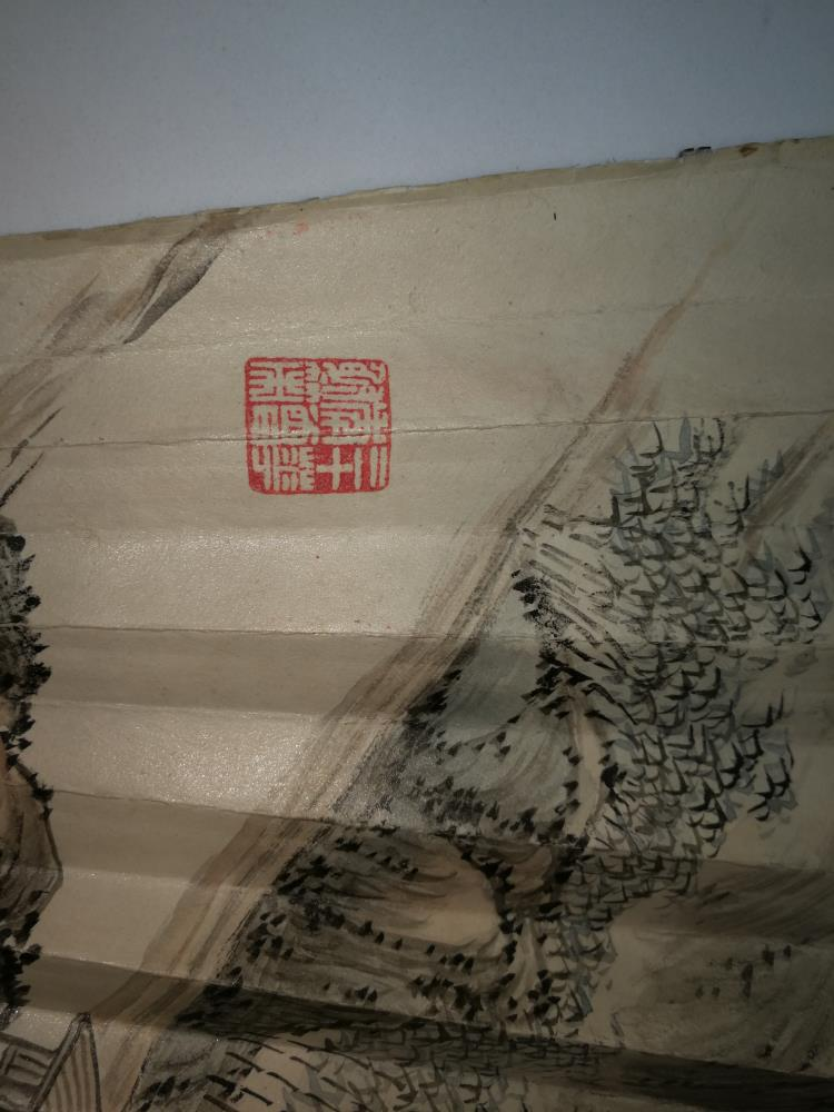Old Chinese Fan Painting
