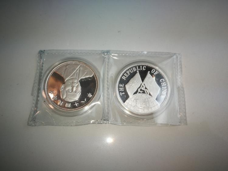 Two Chinese Silver Coins Republic of China 18th Years