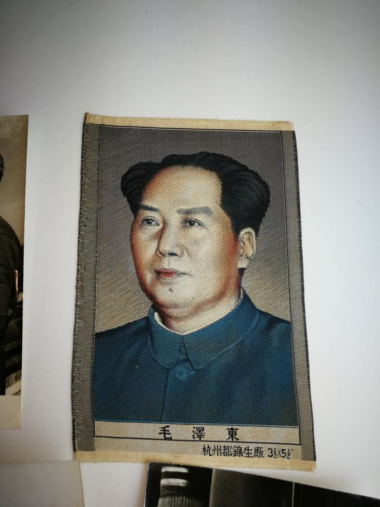 11 Pieces Chairman Mao s graphy and Calligraphy