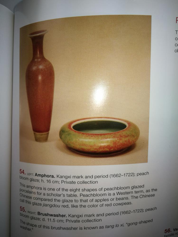 Chinese Porcelain Peach Bloom Glaze Brushwasher