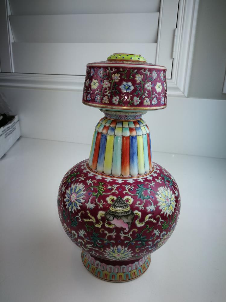 Chinese Famille Porcelain Flower Vase Qianlong Mark