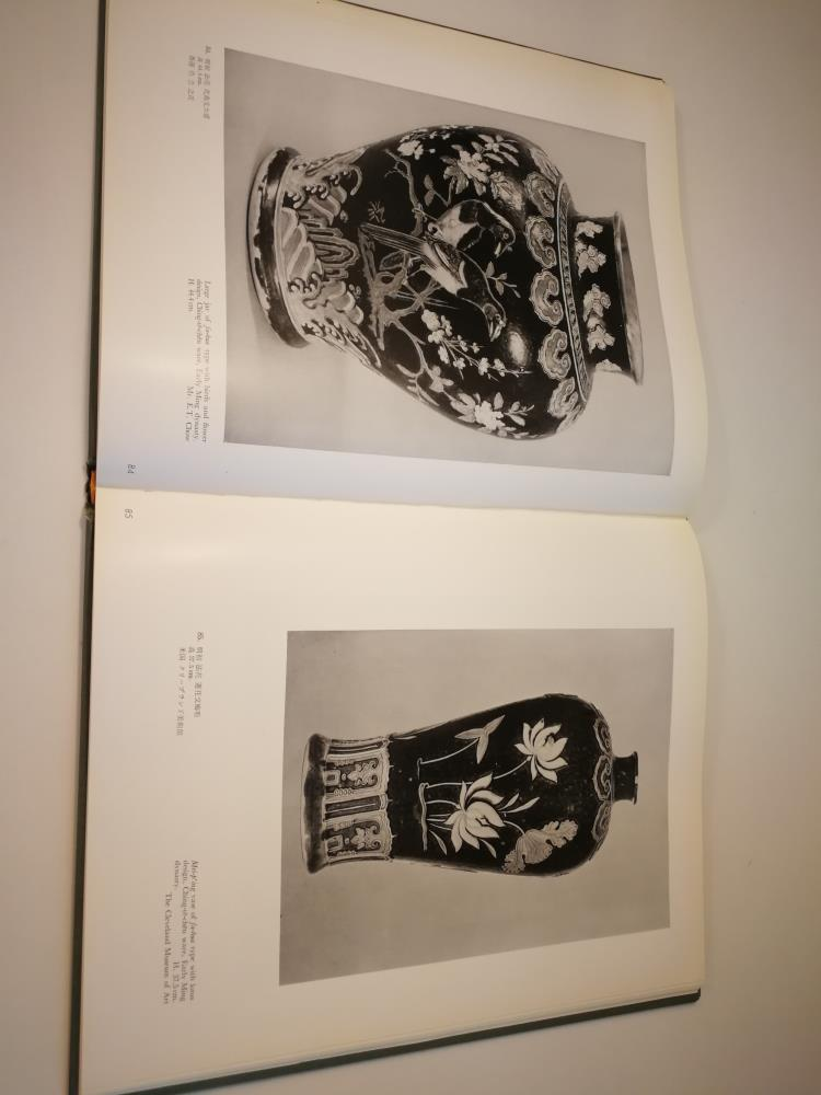 Catalog Book CHINESE CERAMICS IN THE WEST In 1960